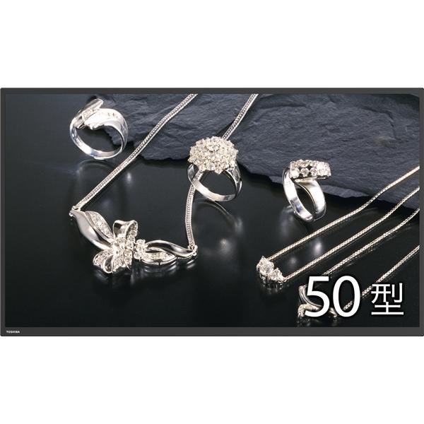 東芝 Professional Display(軒先渡し) TD-E502D [50型プロフェッショナルディスプレイ]