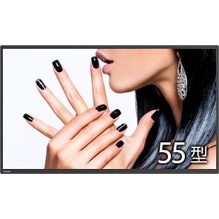 東芝 Professional Display(軒先渡し) TD-E552 [55型プロフェッショナルディスプレイ]