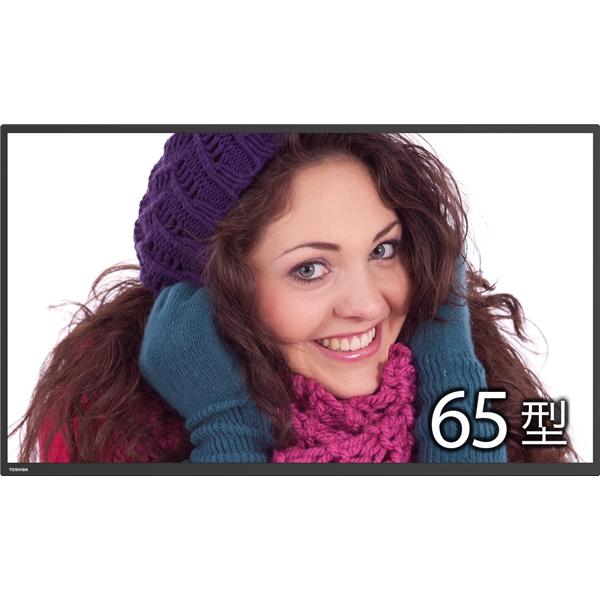東芝 Professional Display(軒先渡し) TD-E652 [65型プロフェッショナルディスプレイ]