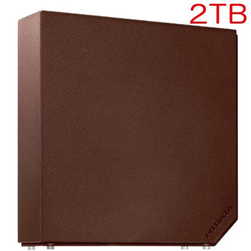 アイオーデータ HDEL-UT2BRB [USB3.0対応 外付HDD 2TB Chocolat]
