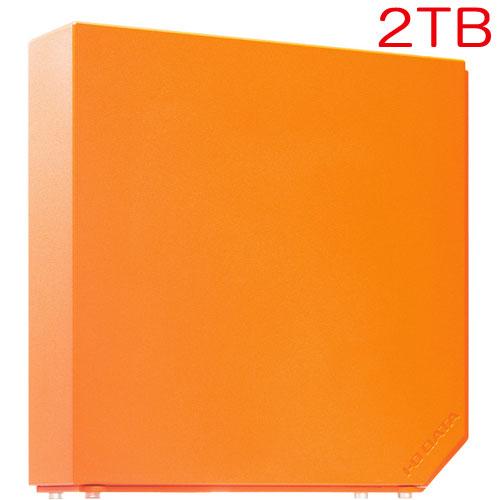 アイオーデータ HDEL-UT2ORB [USB3.0対応 外付HDD 2TB Sunset Orange]