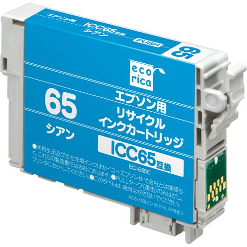 エレコム ECI-E65C [リサイクルインク/EPSON/ICC65互換/シアン]
