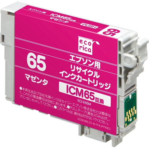 エレコム ECI-E65M [リサイクルインク/EPSON/ICM65互換/マゼンタ]