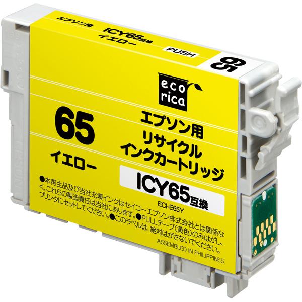 エレコム ECI-E65Y [リサイクルインク/EPSON/ICY65互換/イエロー]