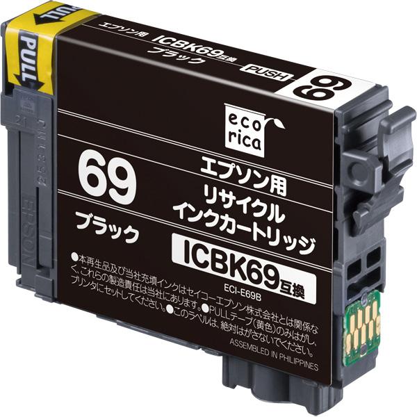 エレコム ECI-E69B [リサイクルインク/EPSON/ICBK69互換/ブラック]