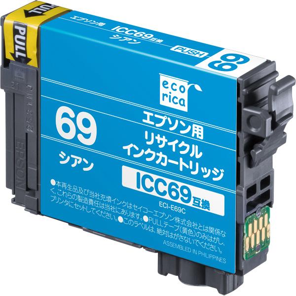 エレコム ECI-E69C [リサイクルインク/EPSON/ICC69互換/シアン]