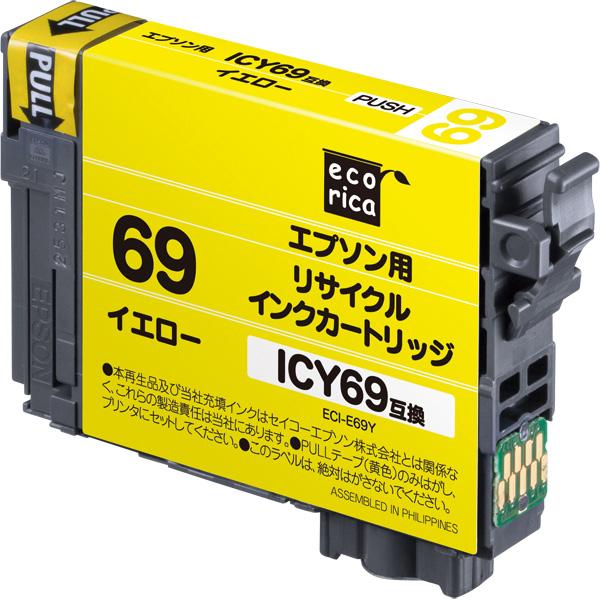 エレコム ECI-E69Y [リサイクルインク/EPSON/ICY69互換/イエロー]