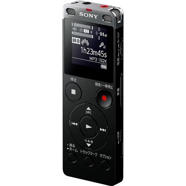 ICD-UX560F/B [ステレオICレコーダー FMチューナー付 4GB ブラック]