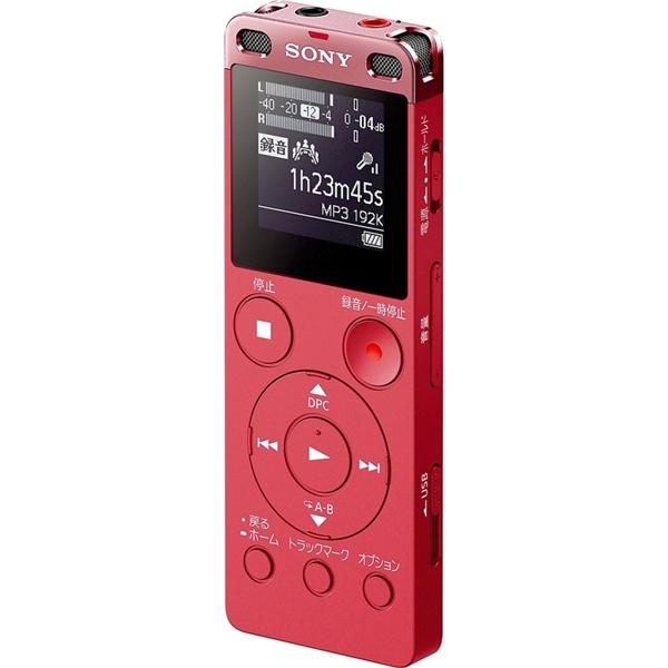 ICD-UX560F/P [ステレオICレコーダー FMチューナー付 4GB ピンク]