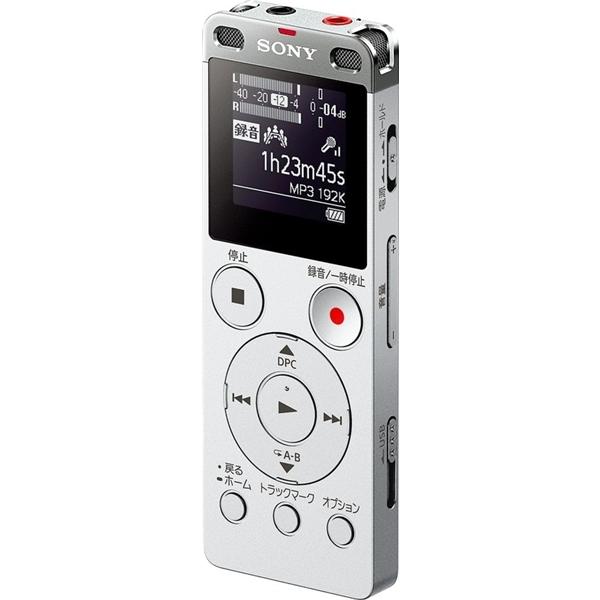 ICD-UX560F/S [ステレオICレコーダー FMチューナー付 4GB シルバー]