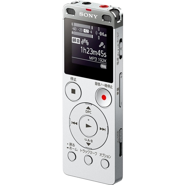 ソニー(SONY) ICD-UX565F/S [ステレオICレコーダー FMチューナーヅケ 8GB シルバー]
