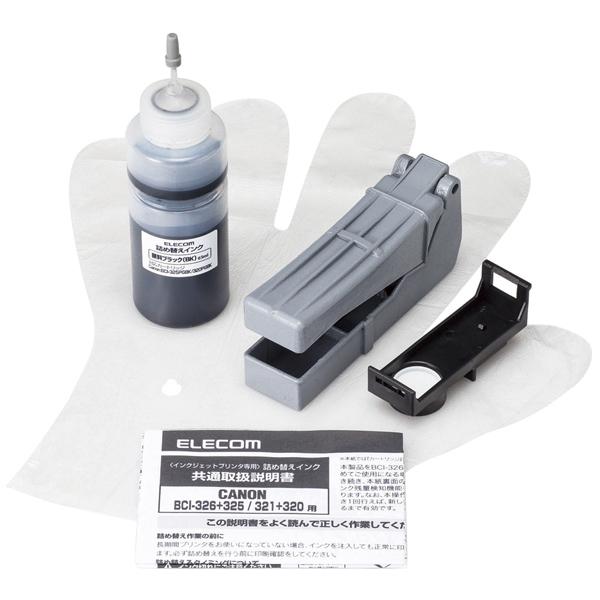 エレコム THC-325320BK5 [詰替インク/キヤノン/BCI-320・BCI-325/ブラック]