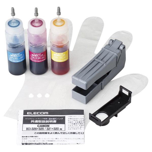 エレコム THC-326321CSET5 [詰替インク/キヤノン/BCI-321・BCI-326/C・M・Y]