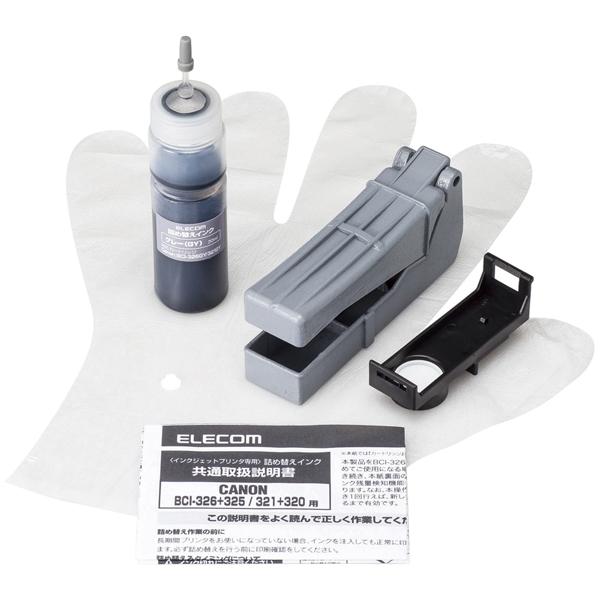 エレコム THC-326321GY5 [詰替インク/キヤノン/BCI-321・BCI-326/グレー]