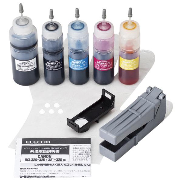 エレコム THC-326321SET [詰替インク/キヤノン/BCI-320・321・325・326/5色]