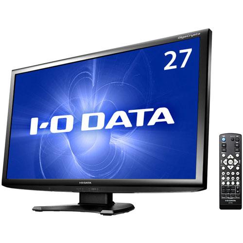 アイオーデータ LCD-RDT272XPB [5年保証 ギガクリア・エンジンII搭載 27型ワイド液晶ディスプレイ(フルHD)]