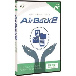 アール・アイ AB2PCP [Air Back 2 for PC]