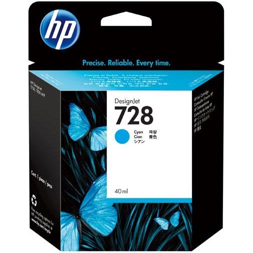 HP F9J63A [HP728インクカートリッジシアン 40ml]