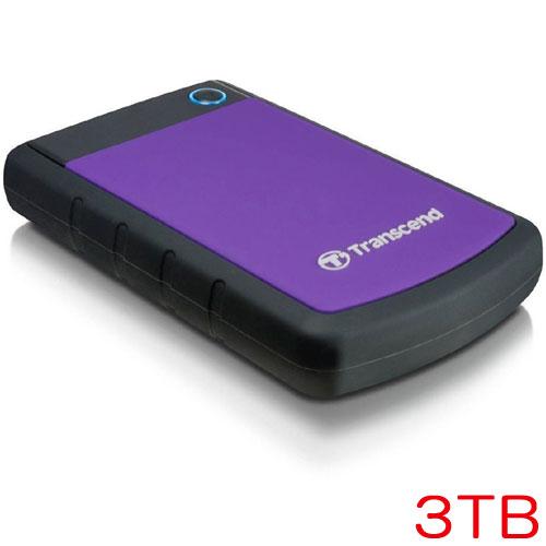 トランセンド TS3TSJ25H3P [耐衝撃ポータブルHDD StoreJet 25H3 USB 3.0 3TB パープル]