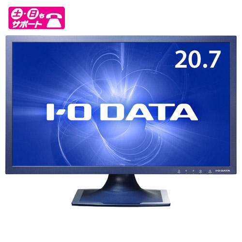 EX-LD2071TNV [ブルーリダクション機能搭載 20.7型ワイド液晶ディスプレイ「ミレニアム群青カラー」]