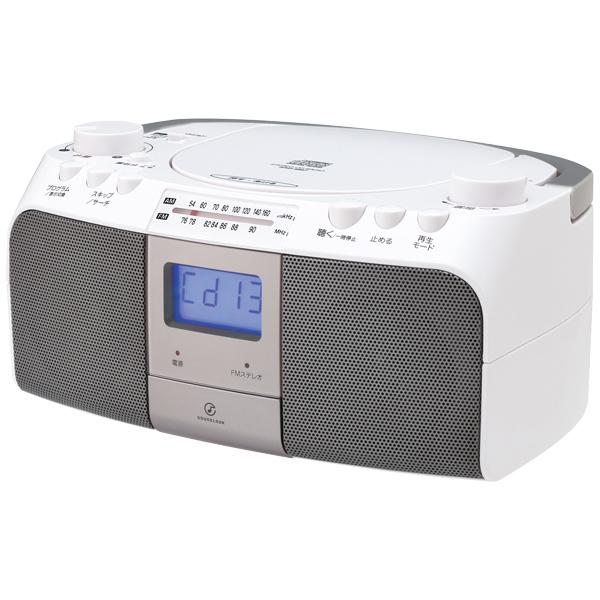 コイズミ SAD-4961/S [CDラジオ シルバー]