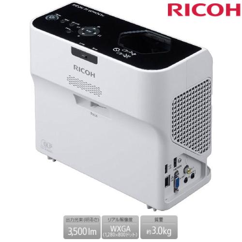 リコー 超短焦点プロジェクター RICOH PJ WX4152