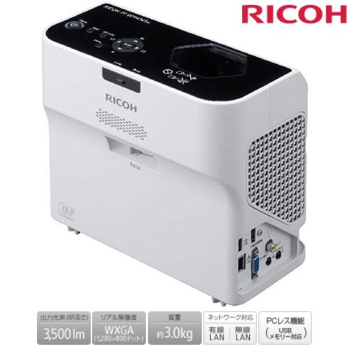 リコー 超短焦点プロジェクター RICOH PJ WX4152N