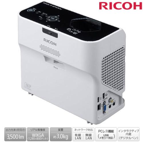 リコー 超短焦点プロジェクター RICOH PJ WX4152NI