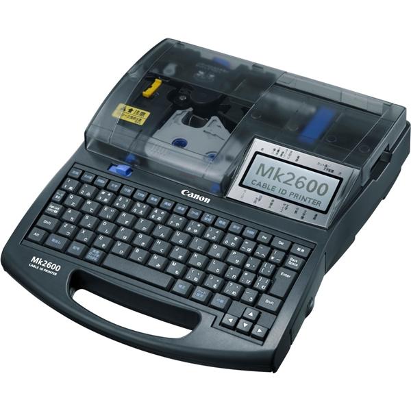キヤノン ケーブルIDプリンター Mk2600 [3382B023]