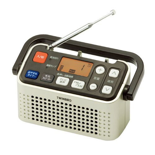 ツインバード AV-J135G [3バンドラジオ付ワイヤレス手元スピーカー]