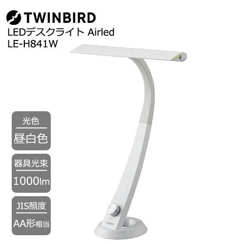 ツインバード LE-H841W [LEDデスクライトAirled]