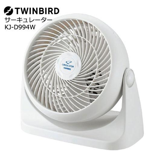 ツインバード KJ-D994W