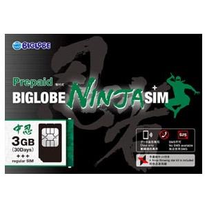 ビッグローブ PPN-micro-3G-KIT [BIGLOBE NINJA SIM 3GB[プリペイドmicroSIM]]