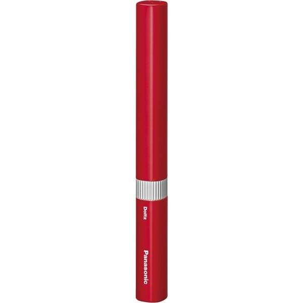 EW-DS1B-R [音波振動ハブラシ ポケットドルツ (赤)]
