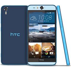 HTC DESIRE-EYE-BL [Desire Eye ブルー(Android5.1/2GB/16GB/5.2インチ)]