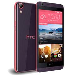HTC DESIRE-626-PK [Desire 626 ピンク(Android5.1/2GB/16GB/5.0インチ)]