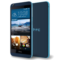 HTC DESIRE-626-BL [Desire 626 ブルー(Android5.1/2GB/16GB/5.0インチ)]