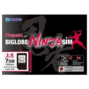 ビッグローブ PPN-SIM-7G-KIT [BIGLOBE NINJA SIM 7GB[プリペイド標準SIM]]