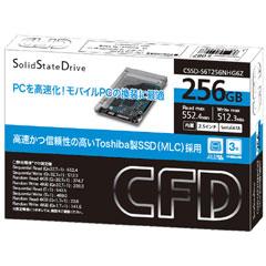 CFD販売 CSSD-S6T256NHG6Z [SSD 256GB 2.5inch TOSHIBA製]