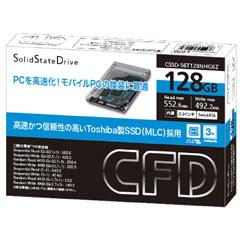 CFD販売 CSSD-S6T128NHG6Z [SSD 128GB 2.5inch TOSHIBA製]
