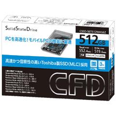 CFD販売 CSSD-S6T512NHG6Z [SSD 512GB 2.5inch TOSHIBA製]