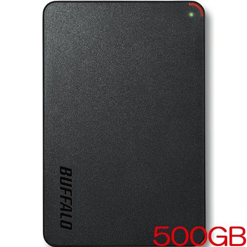 バッファロー MiniStation HD-PCF500U3-BD [USB3.0用 ポータブルHDD 500GB ブラック]