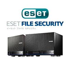 アイオーデータ LDOP-LS/ES LDOP-LS/ES3 [LAN DISK Hシリーズ用ウイルス対策機能ライセンス 3Y]