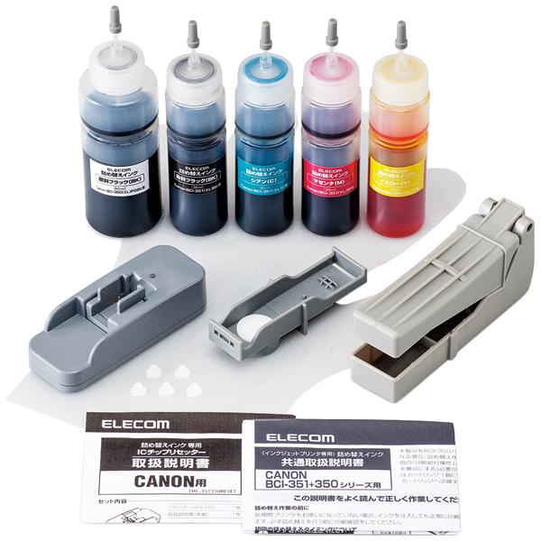エレコム THC-351350RSET [詰替えインク/BCI-350+351/5色/5回分/リセッター付]