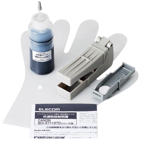 エレコム THC-370PGBK5 [詰替えインク/BCI-370/ブラック/5回分]
