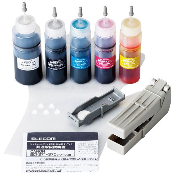 エレコム THC-371370SET5 [詰替えインク/BCI-370+371/5色/5回分]
