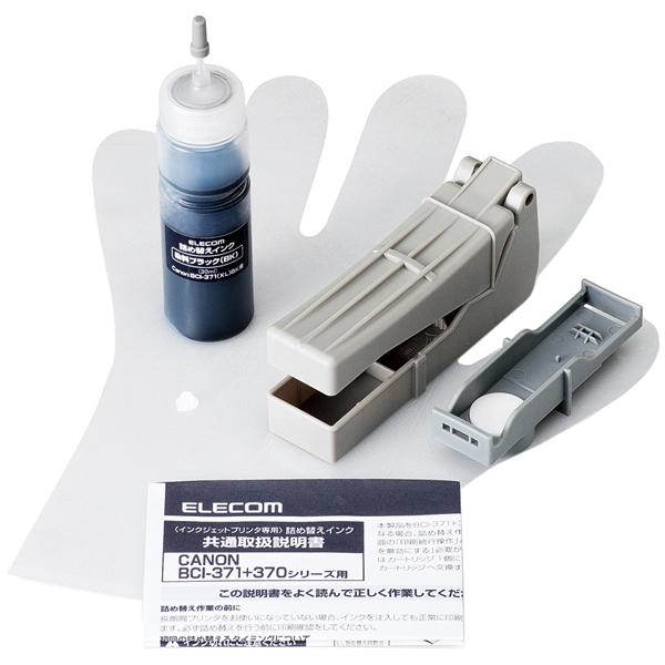 エレコム THC-371BK5 [詰替えインク/BCI-371/ブラック/5回分]
