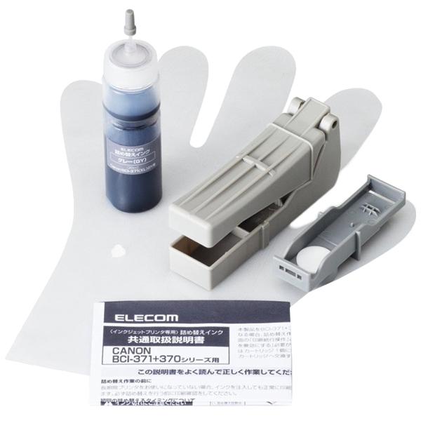 エレコム THC-371GY5 [詰替えインク/BCI-371/グレー/5回分]