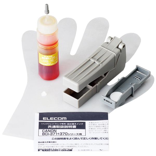 エレコム THC-371Y5 [詰替えインク/BCI-371/イエロー/5回分]