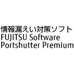 富士通 A51492KL [Portshutter Premium V2 1ライセンス]